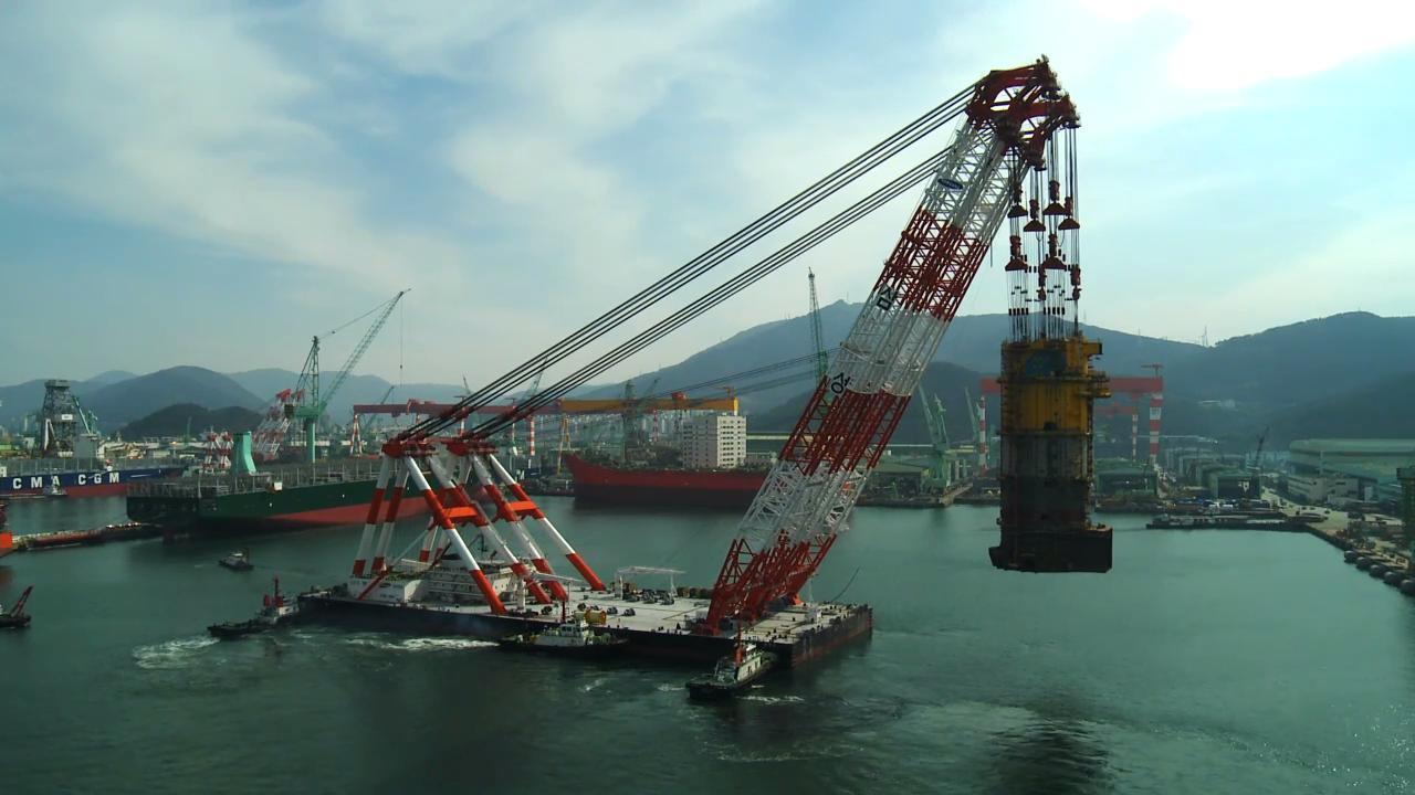 Offshore fleet Rigger for Jack Up Vessel €200 p/d