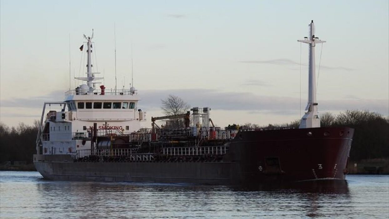 You are currently viewing MERCHANT FLEET CE FOR TANKER IMO2 375EUR P/D